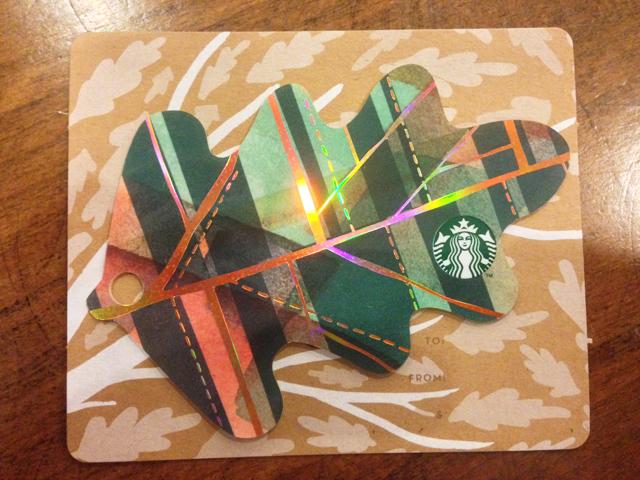 緑の葉タイプのスタバカード