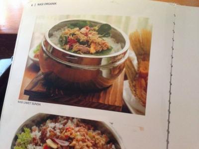 インドネシア風の炊き込みご飯、Nasi liwet