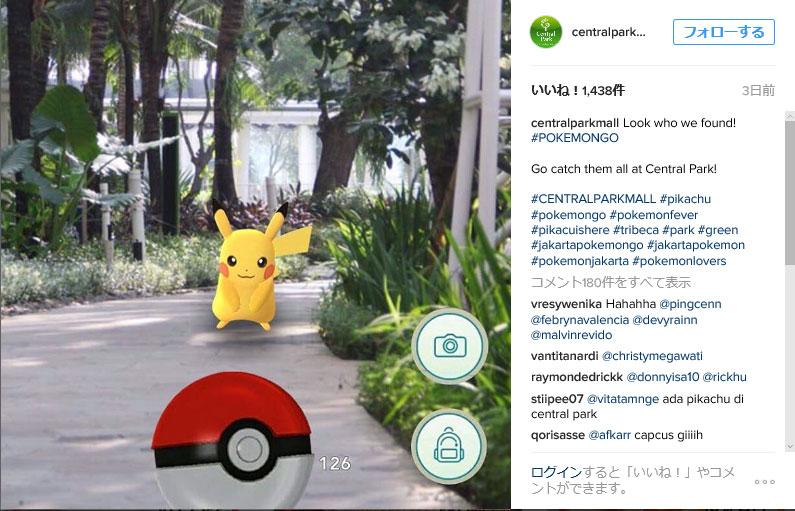 出典:instagram.com/centralparkmall/