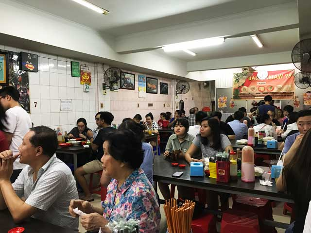 baso akiaw 99 店内1
