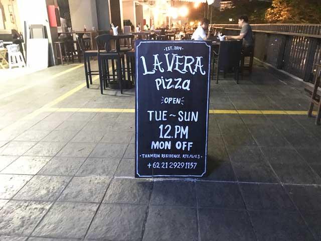 La Vera Pizza看板